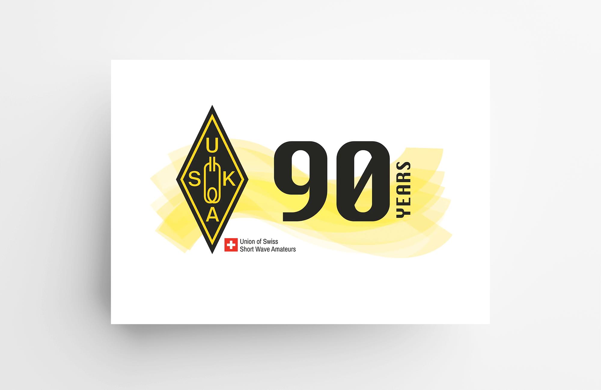 USKA | Logo Design
